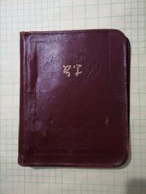 学习牌纯羊皮拉锁包:记录本活页夹