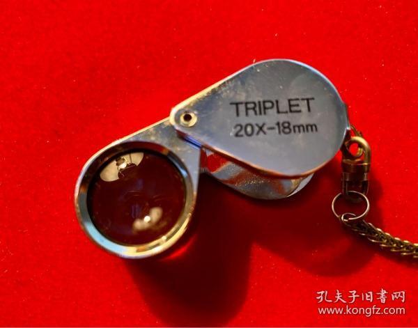20倍放大镜英国TR IPLET 20×18 mm珠宝放大镜