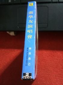 光盘 张学友演唱会(2VCD)