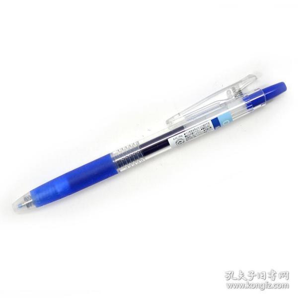百乐:Juice百果乐啫喱笔0.5 蓝 LJU-10EF-L