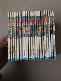 幽游白书 1-22 全缺失20册