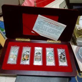 2016农历丙申年银质纪念珍藏版(一套五枚)