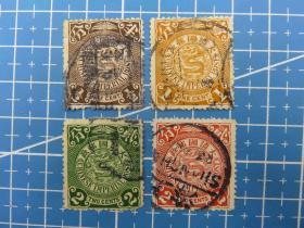 大清国邮政--蟠龙邮票--不同面值4枚--信销票(37)
