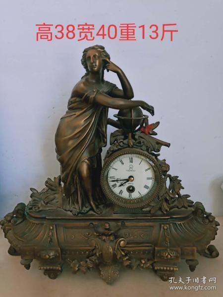 欧式原装美女纯铜机械做钟一个,正常使用,保存完整无损,已使用收藏,