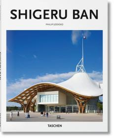 Shigeru Ban (Basic Art Series 2.0)