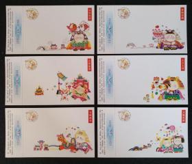 1997年中国邮政贺年(有奖)明信片