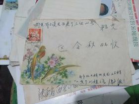 普8邮票实寄封