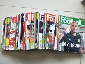 足球周刊2012年【51本合售】不重复
