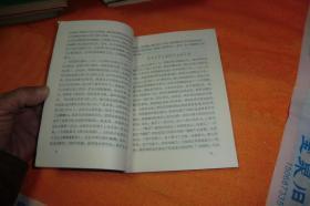 新闻研究资料    1          总第六辑                     中国社会科学院文学研究所   新华出版社