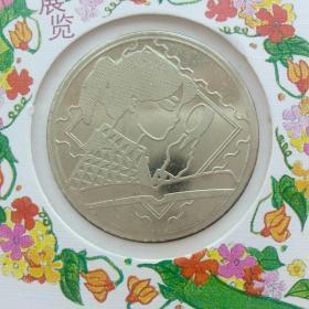 镶嵌中华全国青少年专题邮展纪念章的纪念封PFB-6