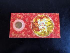 礼品卡之2000龙庚辰年