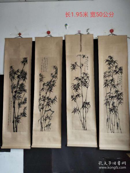 郑板桥手绘竹四扇屏