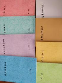 韩宇极简英语8本纸质版送全套视频课