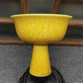 黄釉雕刻荷花纹高足杯
