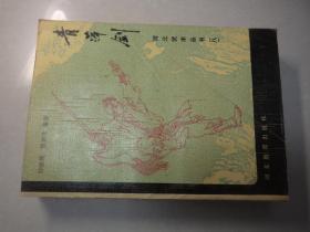 河北武术丛书之八:青萍剑