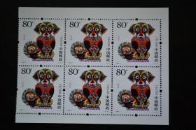 三轮生肖邮票 2006-1狗年生肖六联邮票