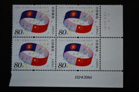 2006-26 中国-东盟建立对话关系15周年四方联邮票