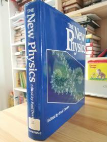 The New Physics 各领域的大牛参与写作的 精装大厚本