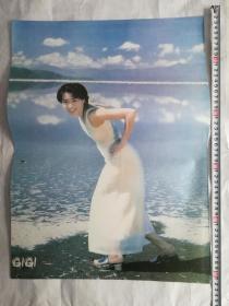90年代明星海报(梁咏琪)4开