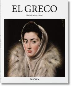 El Greco (Basic Art Series 2.0)