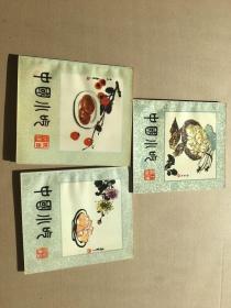中国小吃(上海风味+陕西风味+北京风味)3本合售 一版一印