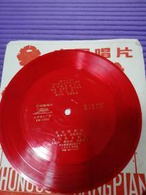 小薄膜唱片《刘小丽(女中音)独唱  春风附在我耳边等四首》H架4层