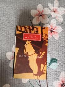 Don Quixote 堂吉诃德 Miguel de Cervantes Saavedra 塞万提斯 everymans library 人人文库 英文原版 布面封皮琐线装订 丝带标记 内页无酸纸可以保存几百年不泛黄