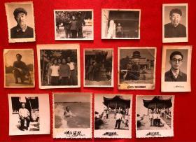 60-80年代同是一家人 老照片一组13枚,有颐和园,香山公园、北戴河游玩等