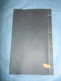 名家《印谱》一册,共52个筒子页,每一个筒子页钦盖了一枚印章