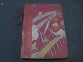 上海 日记本 精装