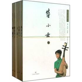 苏州艺术家研究(套装共5册)(附光盘)