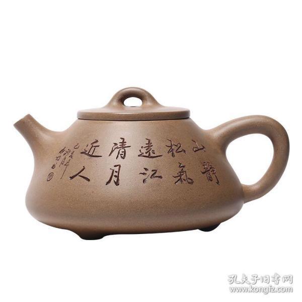 紫砂茶壶720毫升石瓢壶