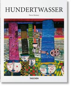 Hundertwasser (Basic Art Series 2.0)