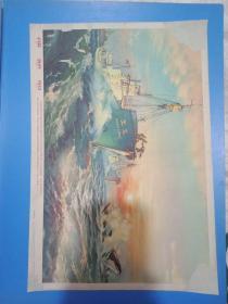 年画:捕鲸船