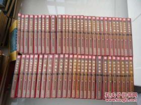 梁羽生小说全集.全54卷