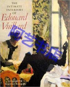 The Intimate Interiors of Edouard Vuillard