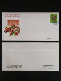 1997年中国邮政贺年(有奖)明信片(贺卡型)