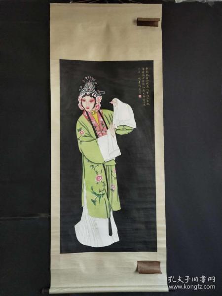 荣宝斋文物商店1952年收藏拍卖品梅兰芳手绘戏曲人物画长2米宽80公分