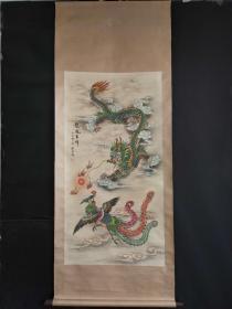 刘奎龄手绘龙凤呈祥图长2.0米宽80公分
