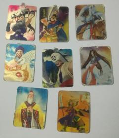 奇多三国群英会时空魔幻卡片8张