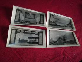 戏曲资料老照片……《西厢记》背景照片(4张)