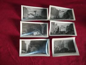 戏曲资料老照片……《杜鹃山》背景照片(6张)