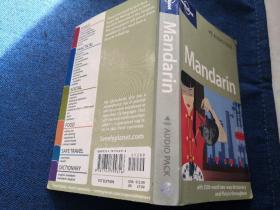 Lonely Planet: Mandarin Phrasebook (Book+CD)孤独星球:普通话常用手册,附CD
