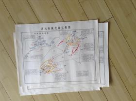 清风店战役经过要图  1947年10月11日--22日  货号13