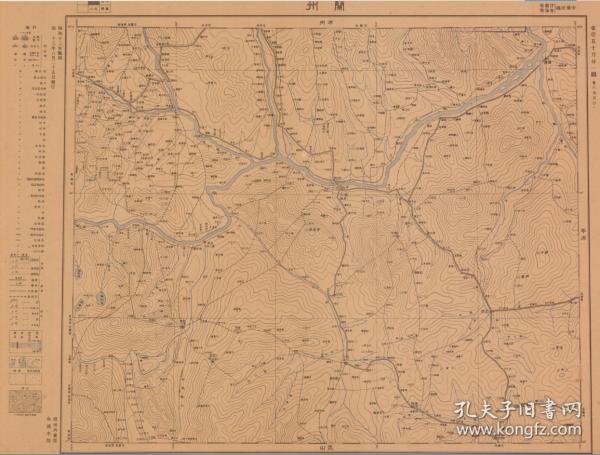 民国1938年《兰州老地图》图题为《兰州》(图中包含临兆渭源定西临夏和政县等地老地图)日本参谋本部陆地测量部测绘军(用)五十万分之一地形图,由于年代久远,清晰度一般,地名字迹勉强认出。有待地方专家进一步研究。此图种非常少,较为难得。甘肃地理地名历史变迁史料。原图复制。