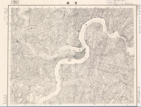 民国1921年《重庆老地图》图题为《重庆》(图中包含江北县巴县老地图)日本参谋本部陆地测量部测绘军(用)地形图,原图年代久远,此图种非常少,较为难得。重庆地理地名历史变迁史料。原图复制。