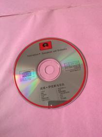 JAMES GALWAY THE WAYWARD WIND CD1碟