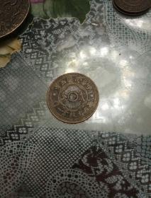 贰分铜币,中间无孔,中华民国五年铸造,每五十枚当一圆(背面麦穗,圆点等)大的4.5mm