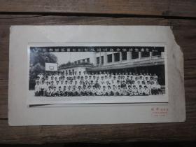 旧照片:《广州市郊区第七期电工培训班全体师生留念》