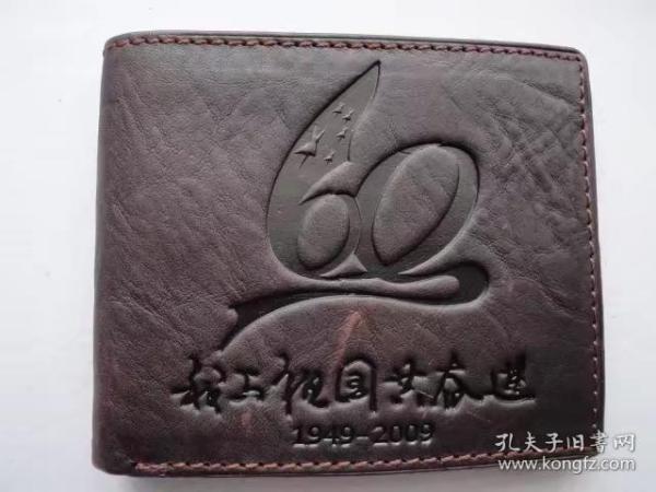 真皮疯马皮文艺复古男士牛皮钱包¥001